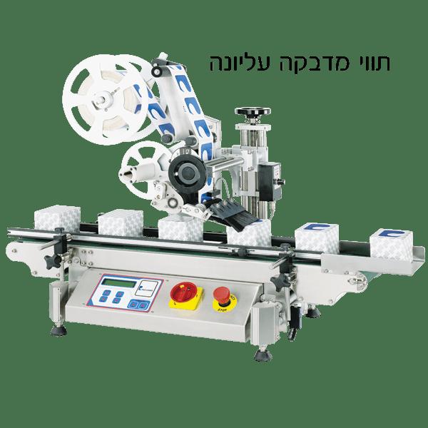 מכונות תיווי שולחינות